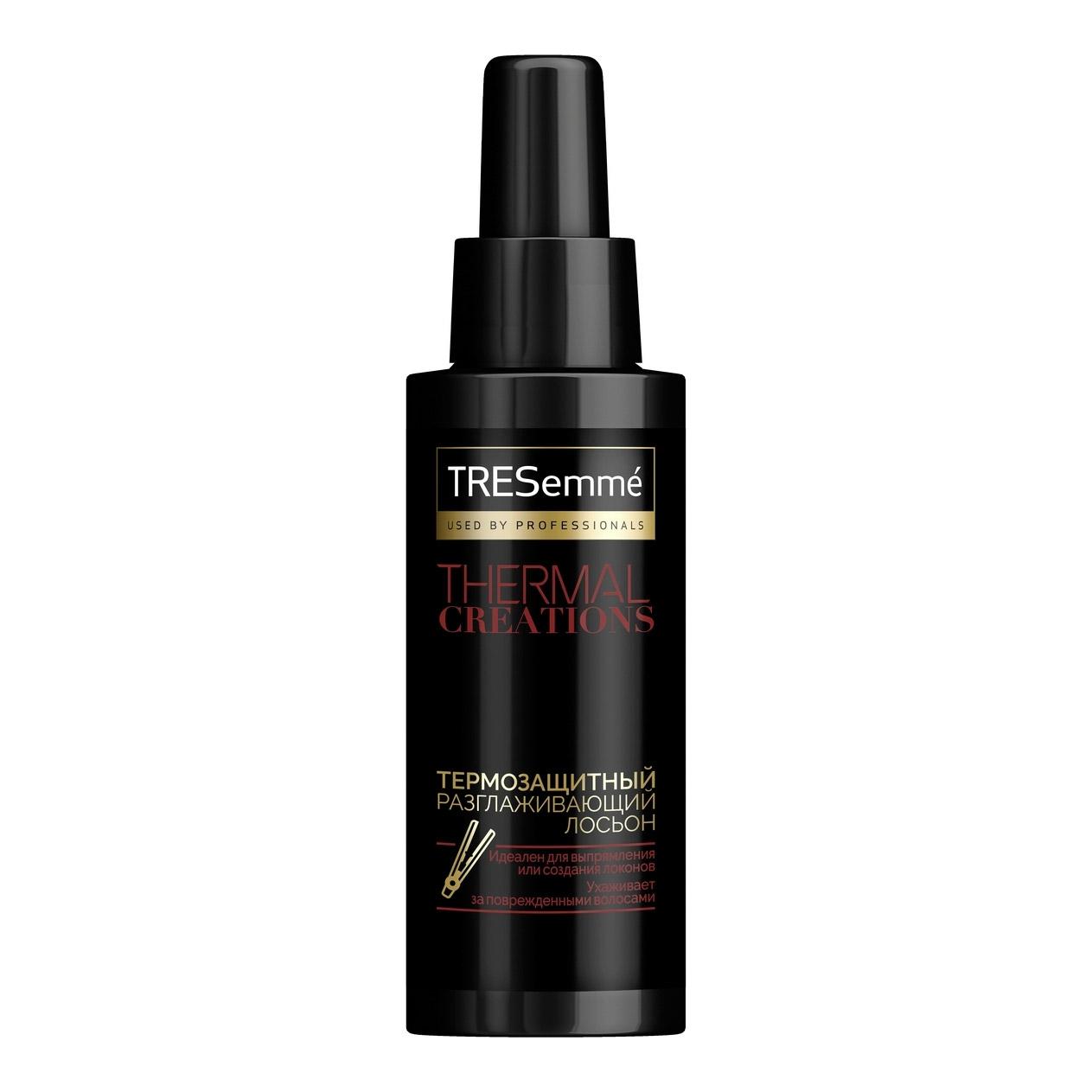 Лосьон для волос TRESemmé Thermal Creations термозащитный разглаживающий 125 мл ducray неоптид лосьон от выпадения волос для мужчин 100 мл