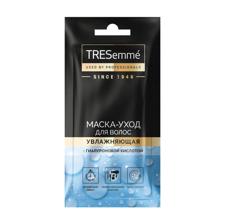 Маска-уход для волос TRESemmé Увлажняющая 25 мл jadwiga маска увлажняющая