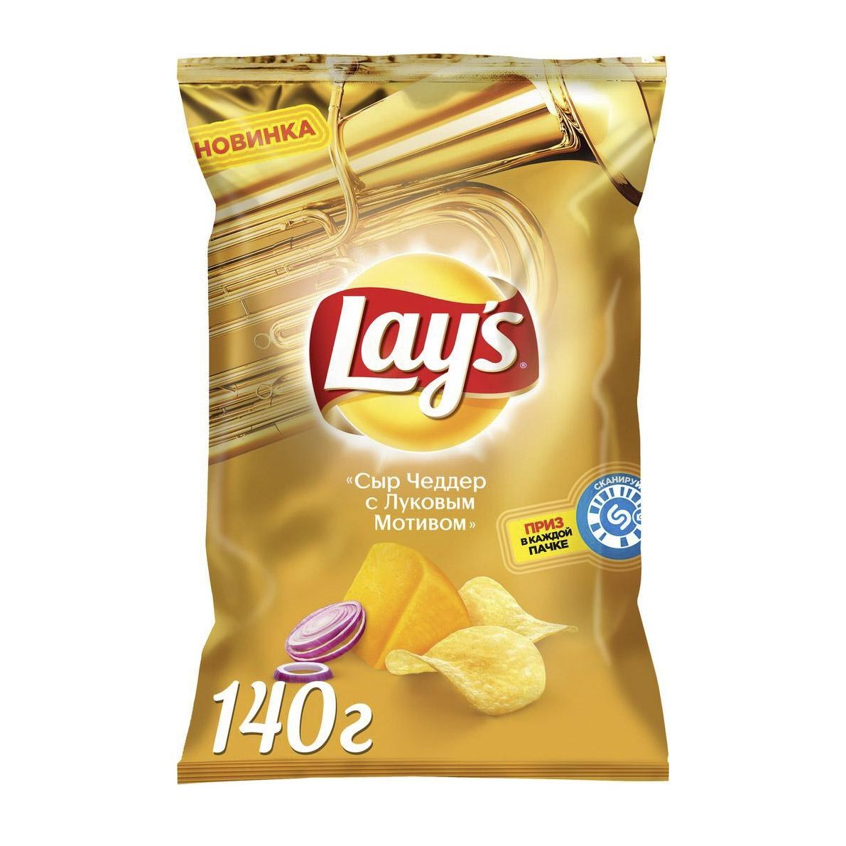 Чипсы картофельные Lays Сыр чеддер с луковым мотивом 140 г чипсы bon giorno картофельные сыр дорблю 90 г