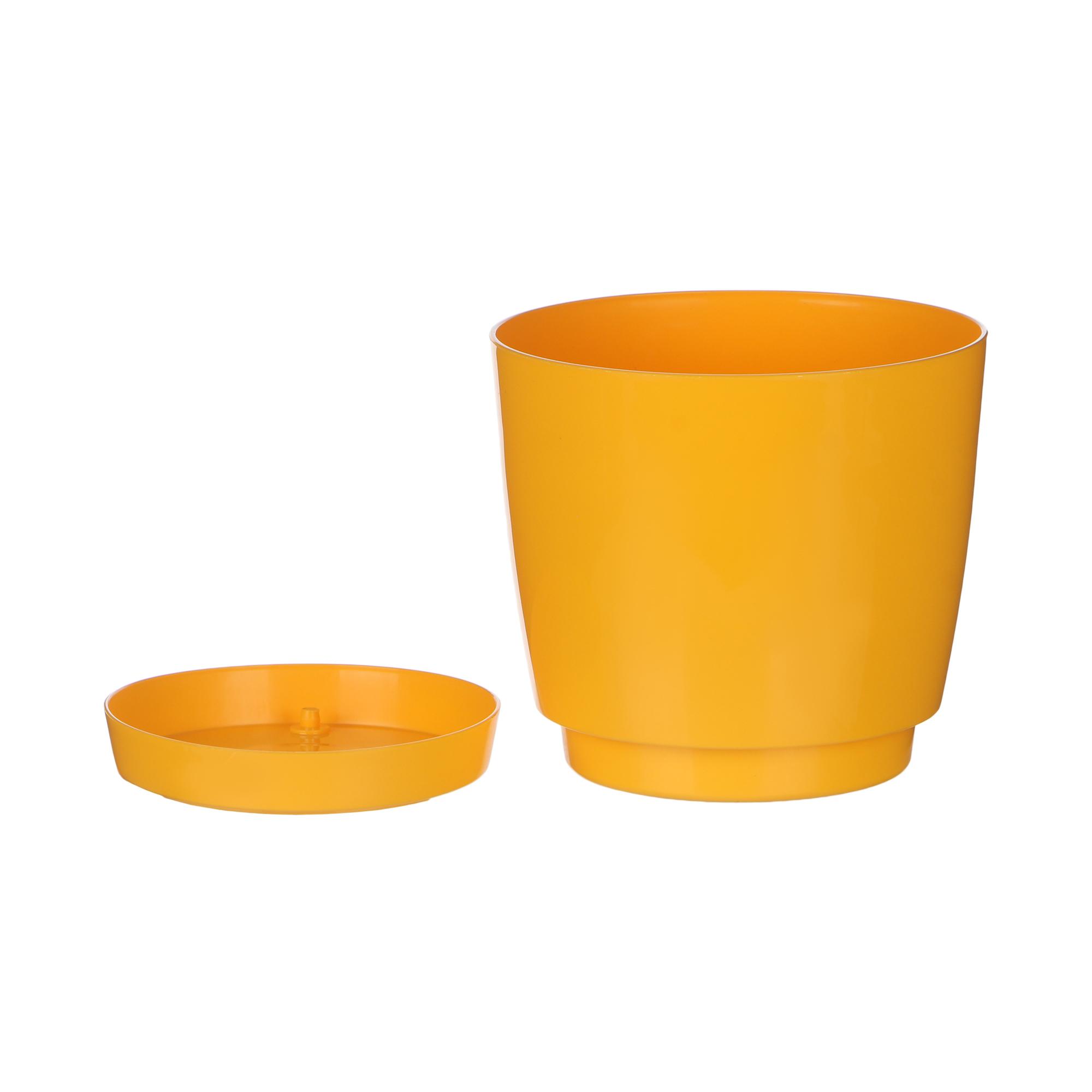 Кашпо Prosperplast coubi 10см желтое