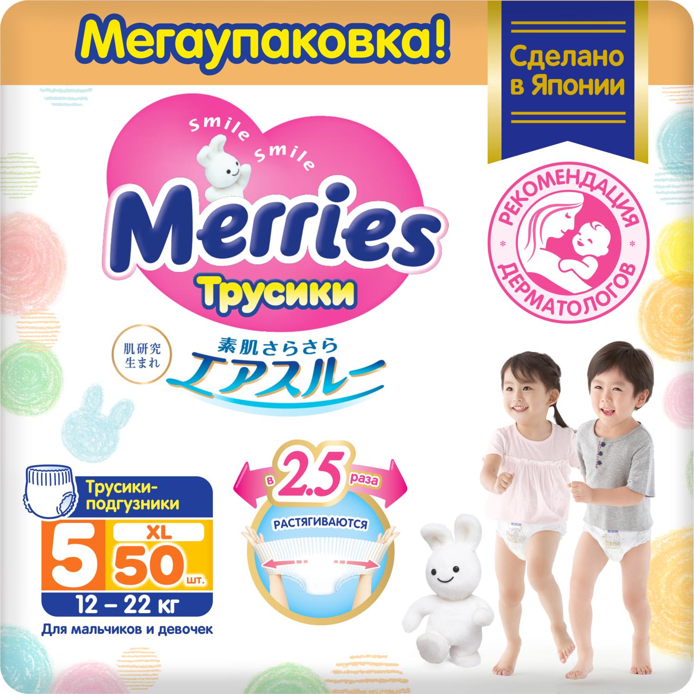 Подгузники-трусики Merries XL 12-22 кг 50 шт