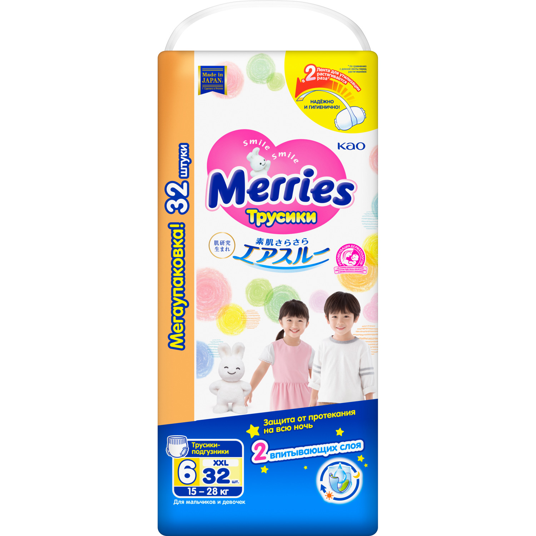 Подгузники-трусики Merries XXL 15-28 кг 32 шт, белый, нетканый полиолефин, полиолефин-нетканый полиэстер, распушенная целлюлоза, бумага, полимер-суперабсорбент, полиолефиновая пленка, полиуретан, термоклей, Для детей,  - купить со скидкой