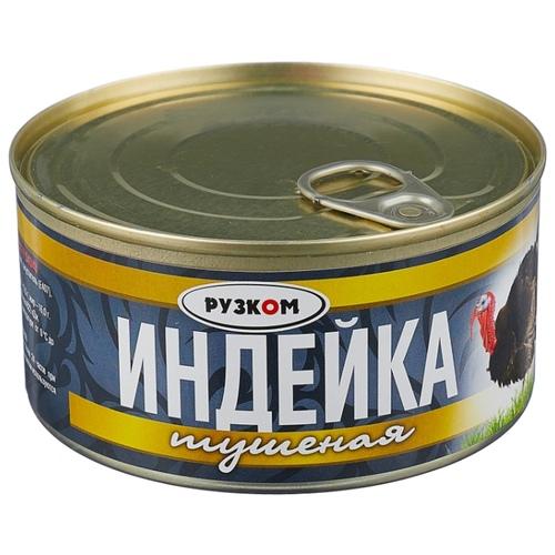Фото - Индейка Рузком Тушеная 325 г плов рузком узбекский с говядиной 325 г