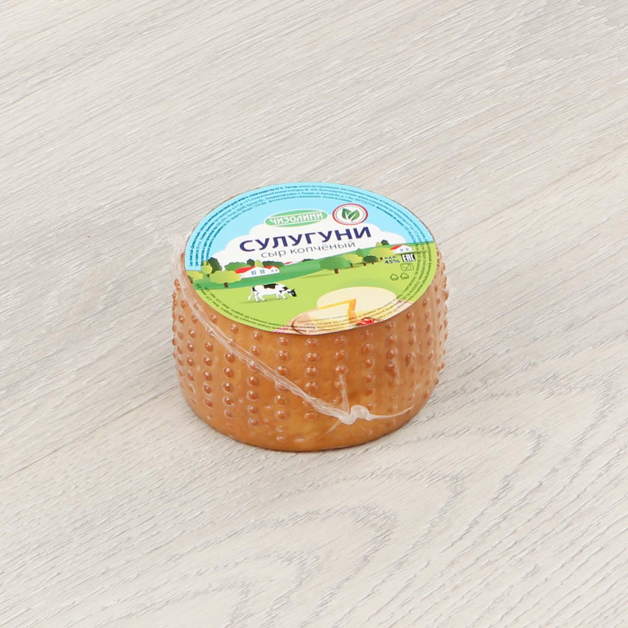 Сыр ФЭГ Сулугуни копченый 45% 250 г