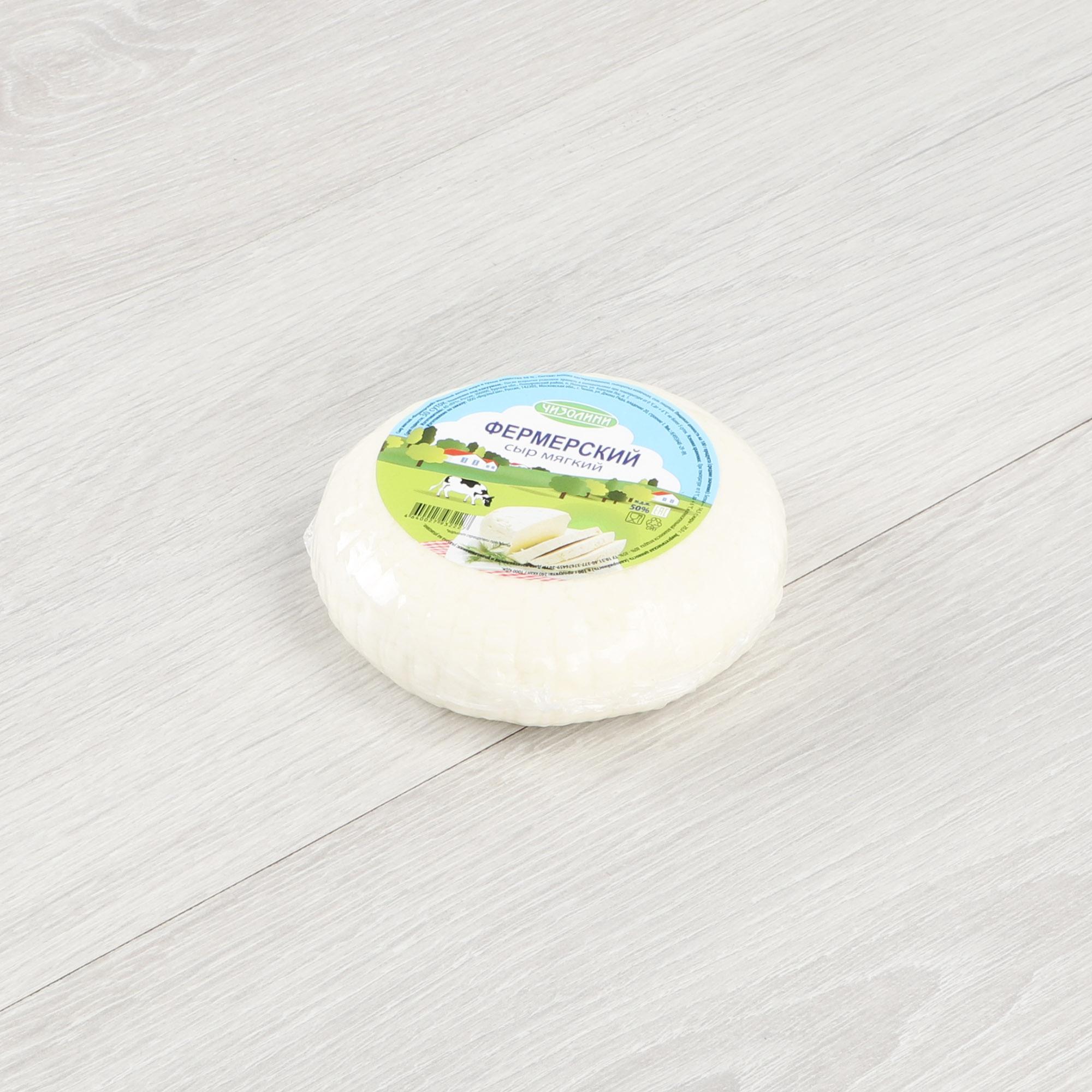 Фото - Сыр Чизолини Фермерский 330 г сыр косичка чизолини 40% 140 г