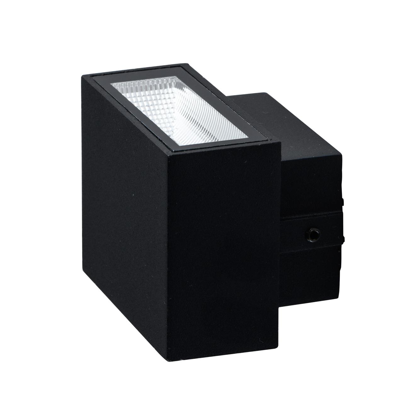Светильник De markt 807022901 2/4w led ip44 светильник трек de markt 550011605 5 4w led