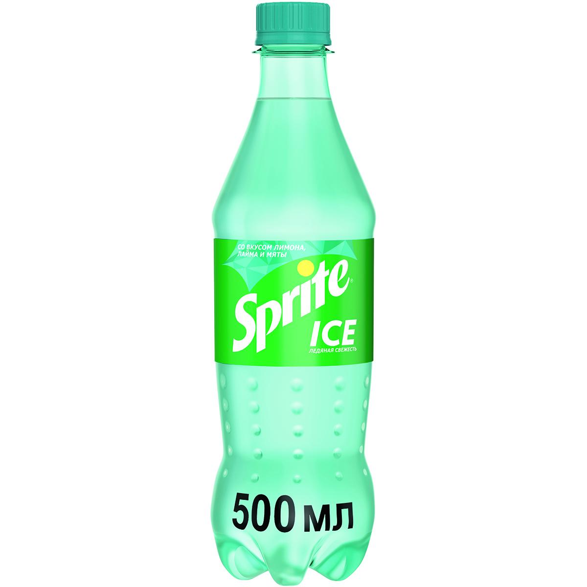 Напиток газированный Sprite Лимон-Мята 500 мл напиток газированный сладкий leo экстра ситро 500 мл