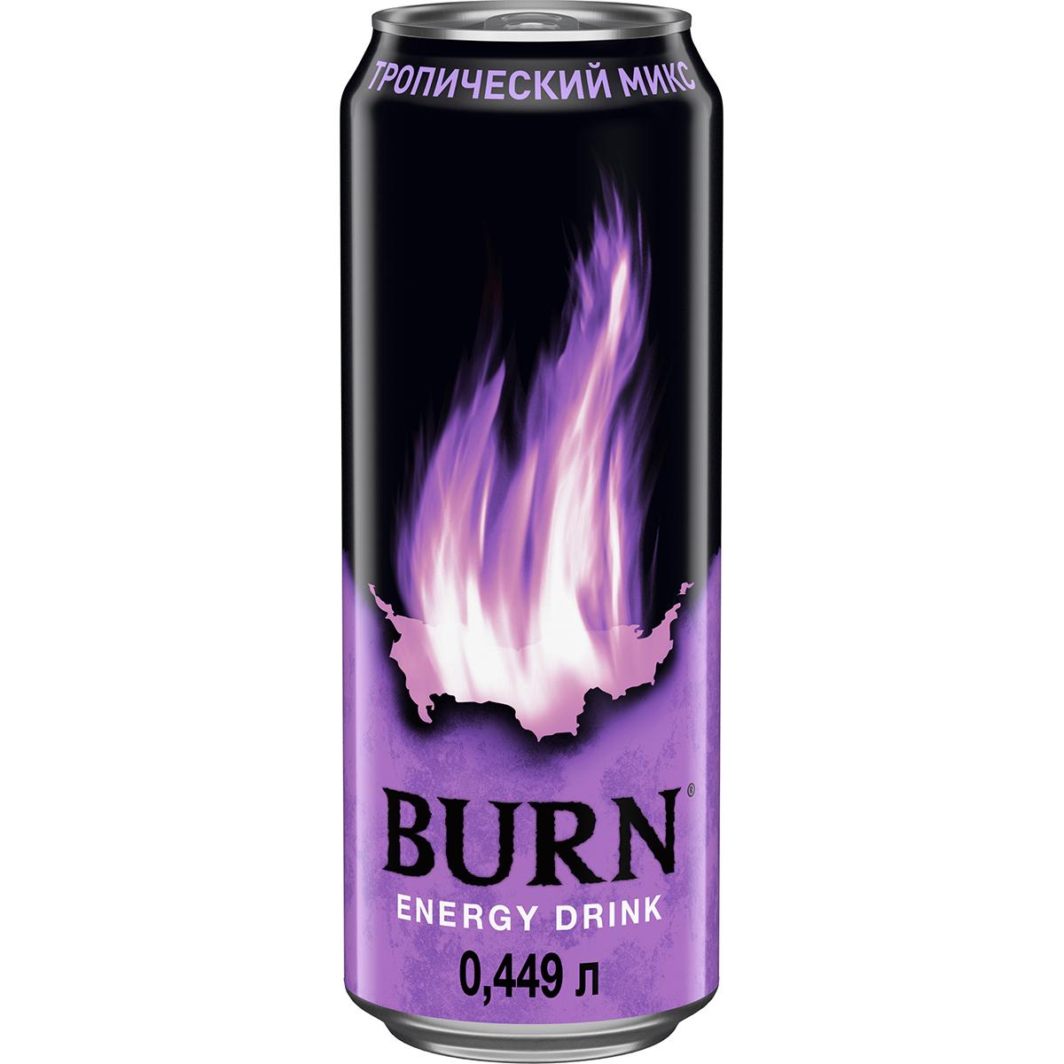 Напиток энергетический Burn Тропический микс 449 мл