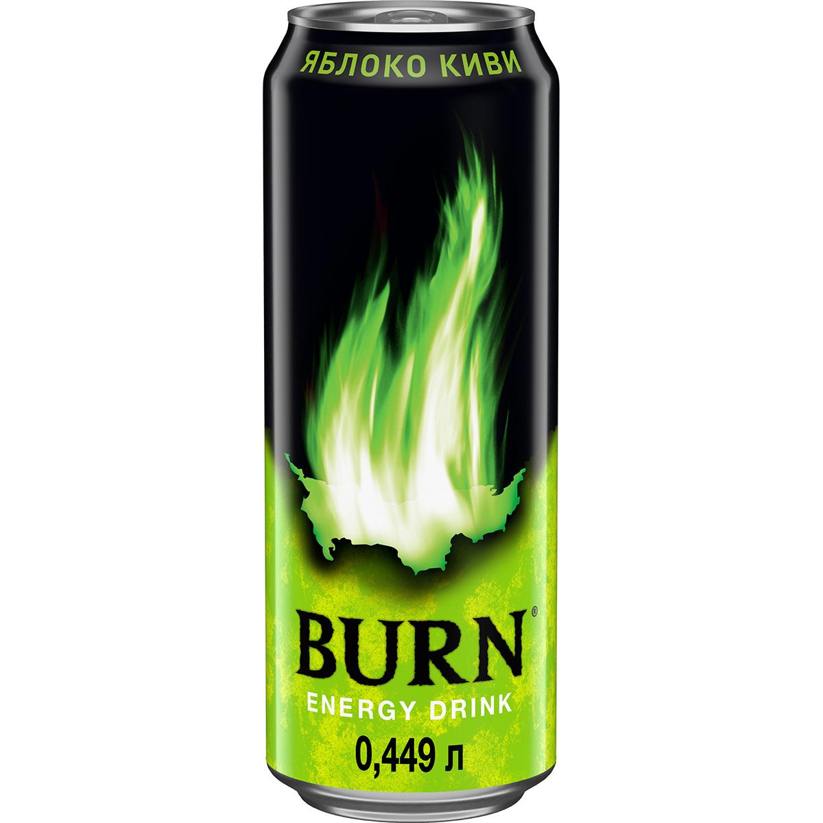 Напиток энергетический Burn Яблоко-Киви 440 мл