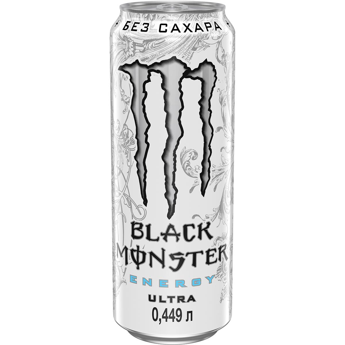 Напиток энергетический Black Monster Energy Ultra 449 мл напиток энергетический monster green 500 мл