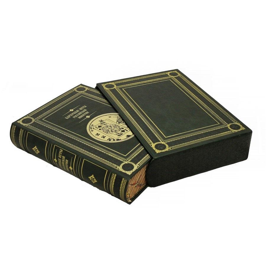 Книга Best Gift Карточные игры Российской империи настольные игры дрофа карточные игры веришь или нет
