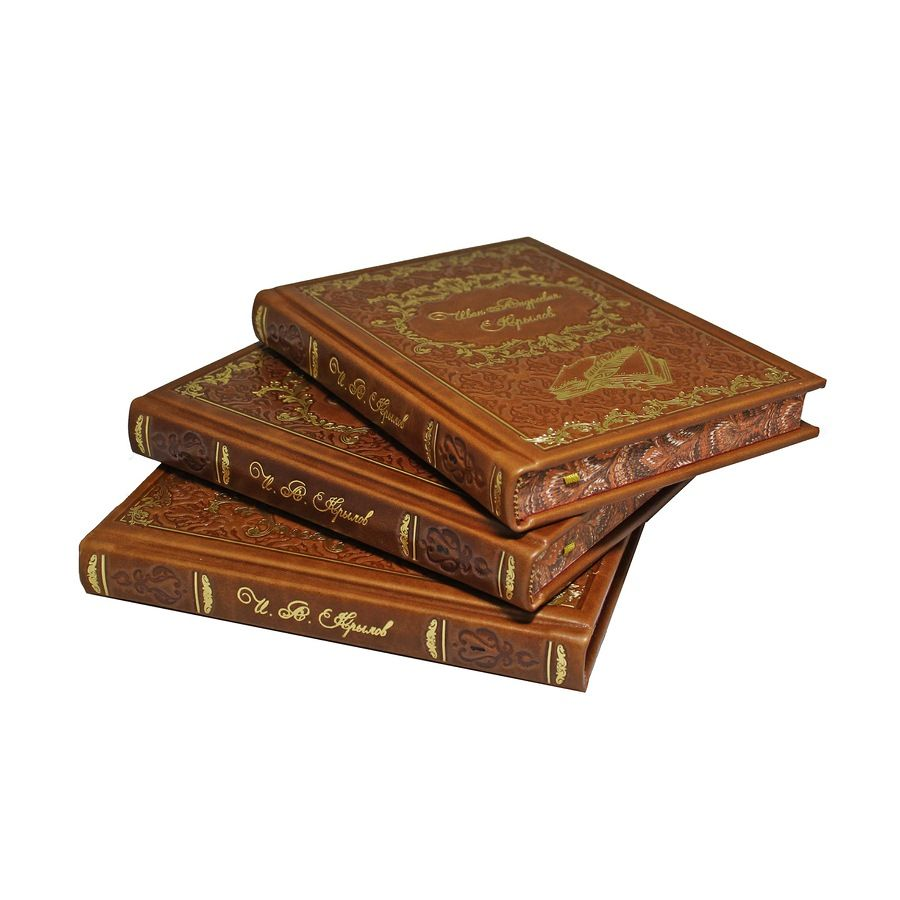 Книга Best Gift Крылов И.А. Собрание сочинений в 3 томах сергей довлатов собрание прозы в 3 томах комплект