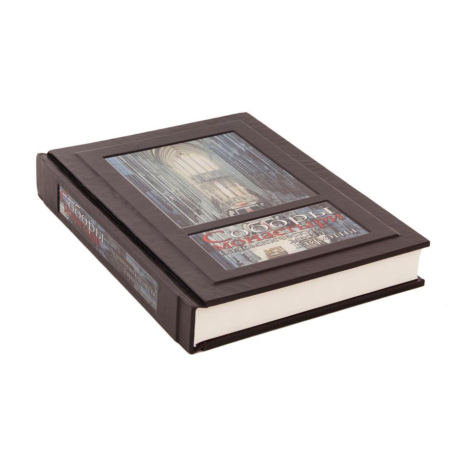 Книга Best Gift Соборы, монастыри, паломнические места Европы