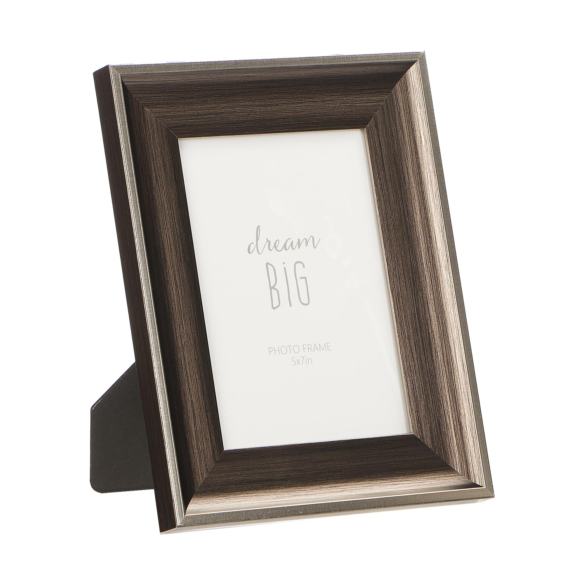 Фоторамка черная H.. Frames 19.5х24.5х2.2см для фото 13х18