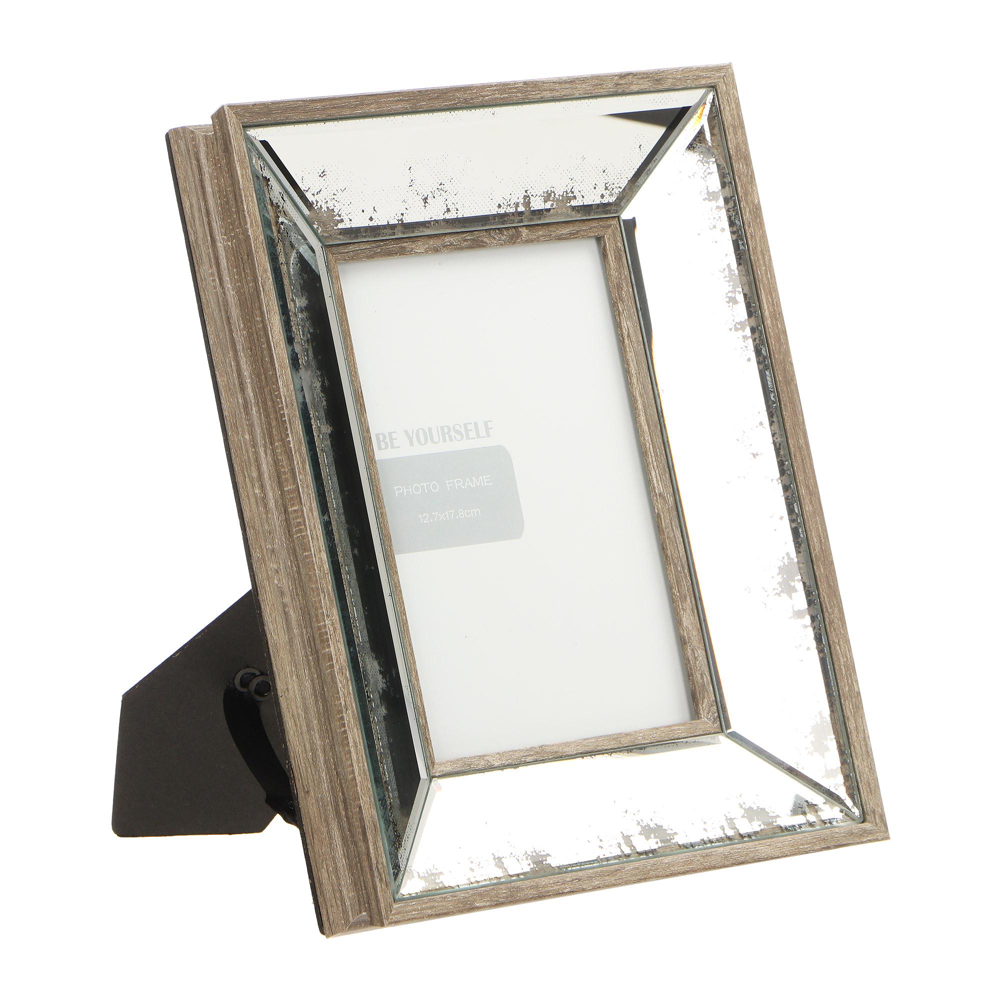 Фоторамка зеркальная H.. Frames 21.5х26.5х3.7см для фото 13х18