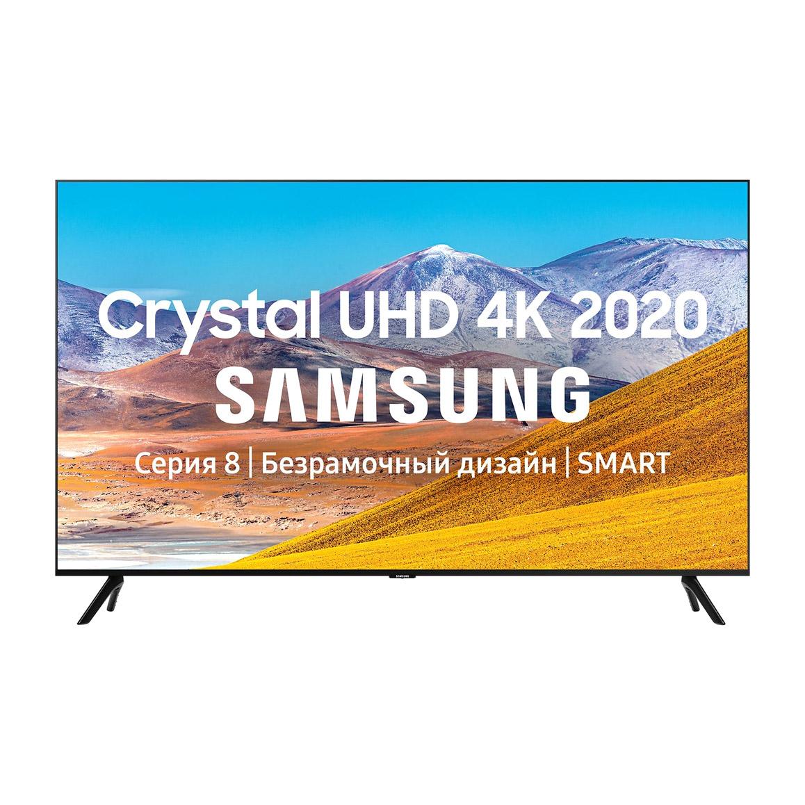 Телевизор Samsung 75 UE75TU8000U телевизор samsung qe65ls03tauxru