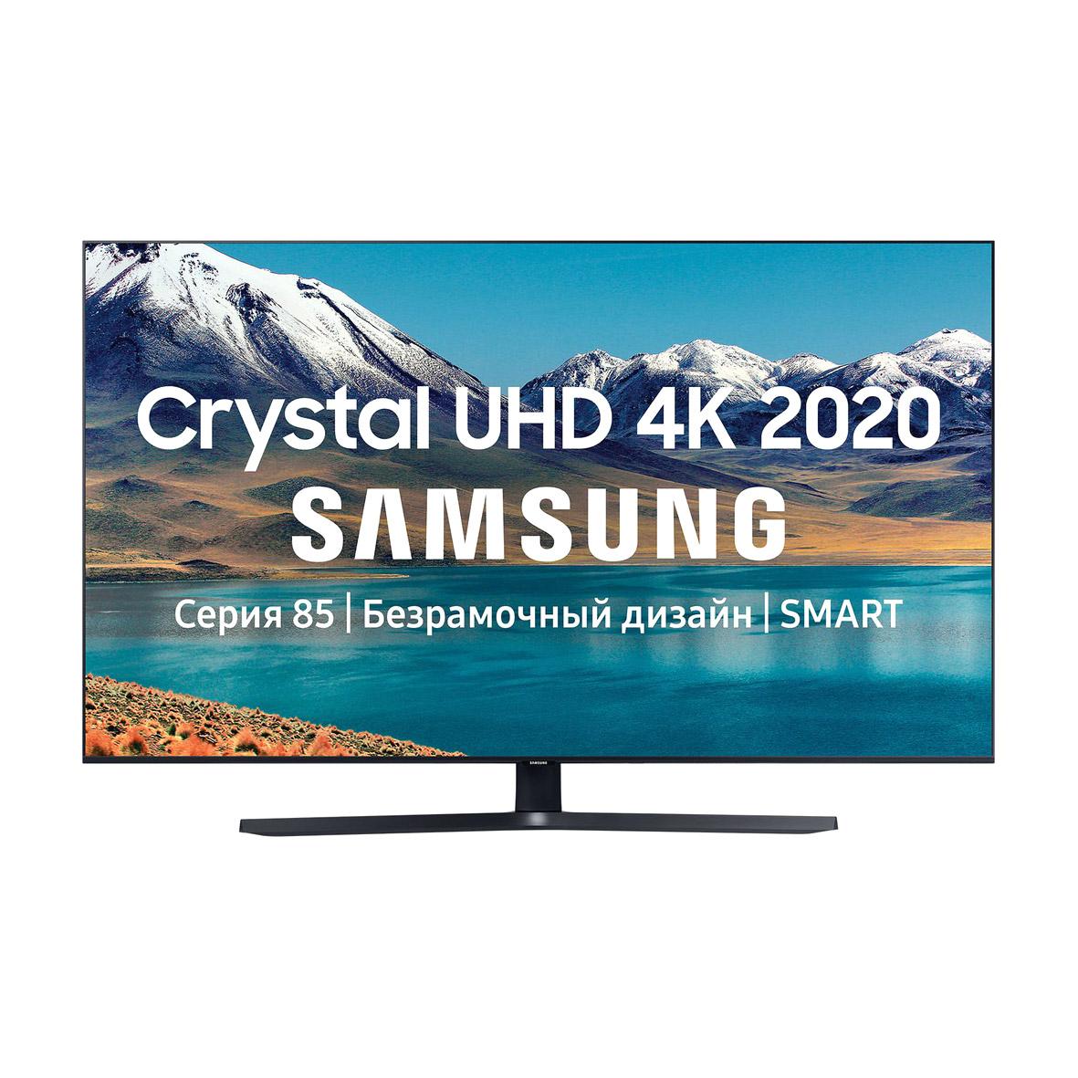 Фото - Телевизор Samsung 50 UE50TU8500U телевизор samsung lcd 50 4k ue50tu7500uxru