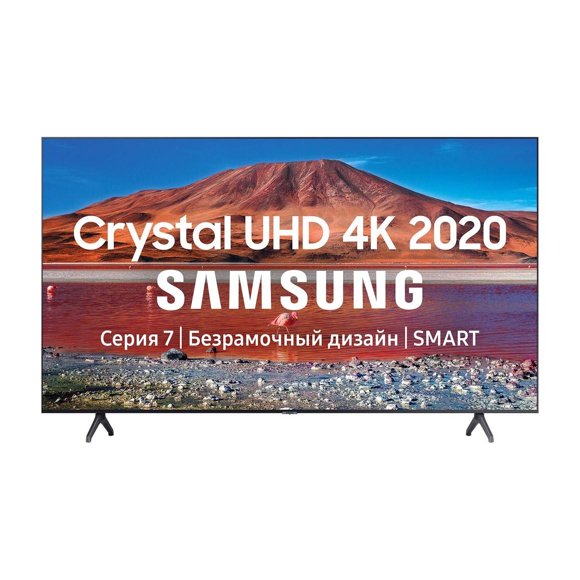 Телевизор Samsung 55 UE55TU7140U телевизор samsung qe65ls03tauxru