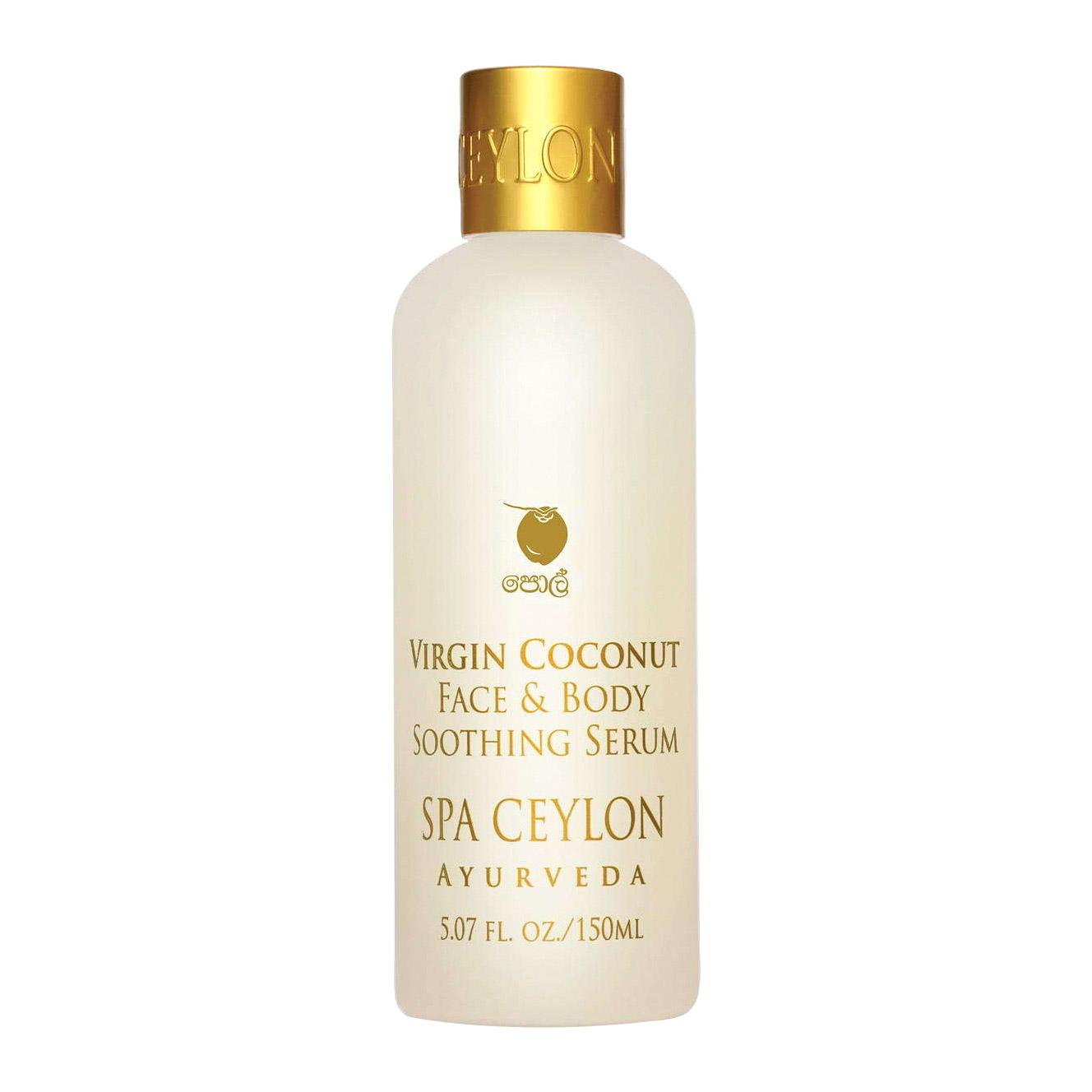 набор spa ceylon ayurveda spa Смягчающая сыворотка для лица и тела Spa Ceylon ЧИСТЫЙ КОКОС