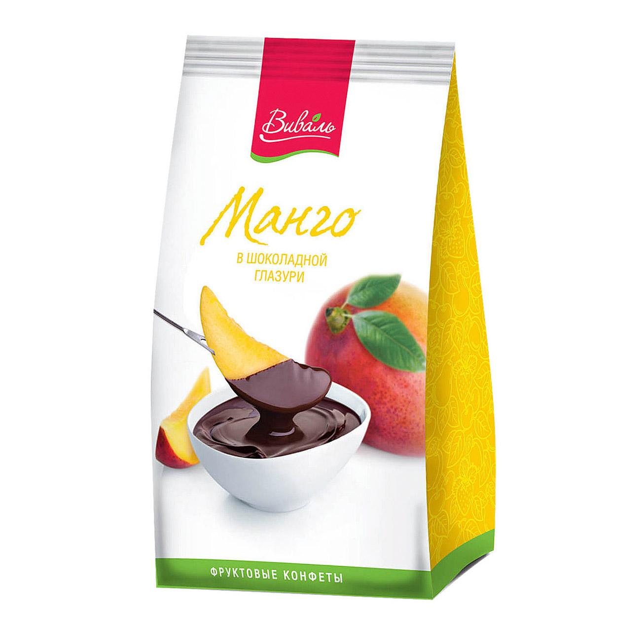 Конфеты Виваль манго в шоколадной глазури 180г конфеты malibu кокосовые в молочной шоколадной глазури 140 г