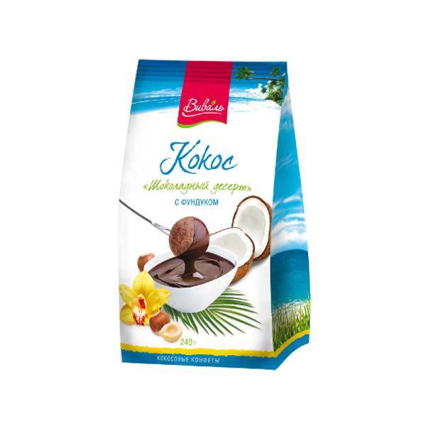 Конфеты кокосовые Виваль «Шоколадный десерт» с фундуком в шоколадной глазури 240г конфеты malibu кокосовые в молочной шоколадной глазури 140 г