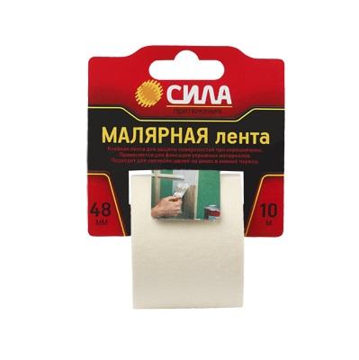 Лента малярная Сила 48ммх10м tma72-01