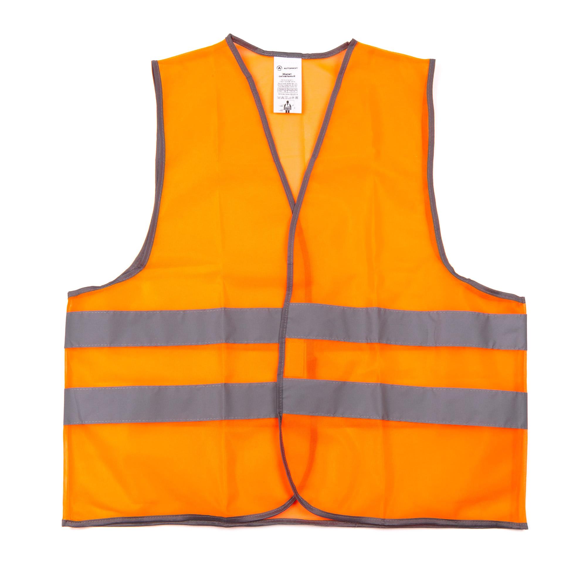 Жилет светоотражающий оранжевый Autoprofi размер 52-54 autoprofi быстрый старт 0 52 л
