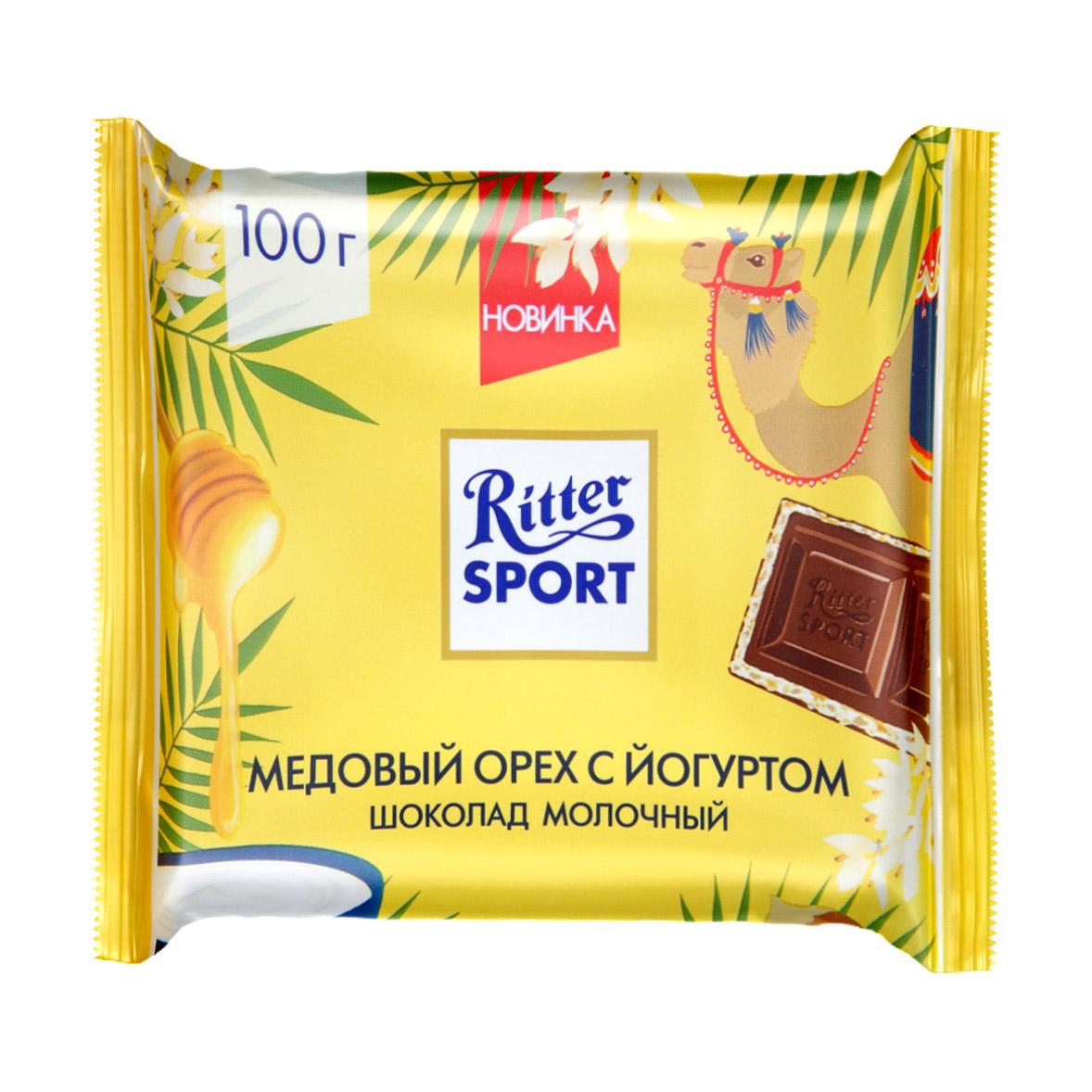 Фото - Шоколад молочный Ritter Sport Медовый орех с йогуртом 100 г шоколад ritter sport молочный карамельный мусс с миндалем 100 г