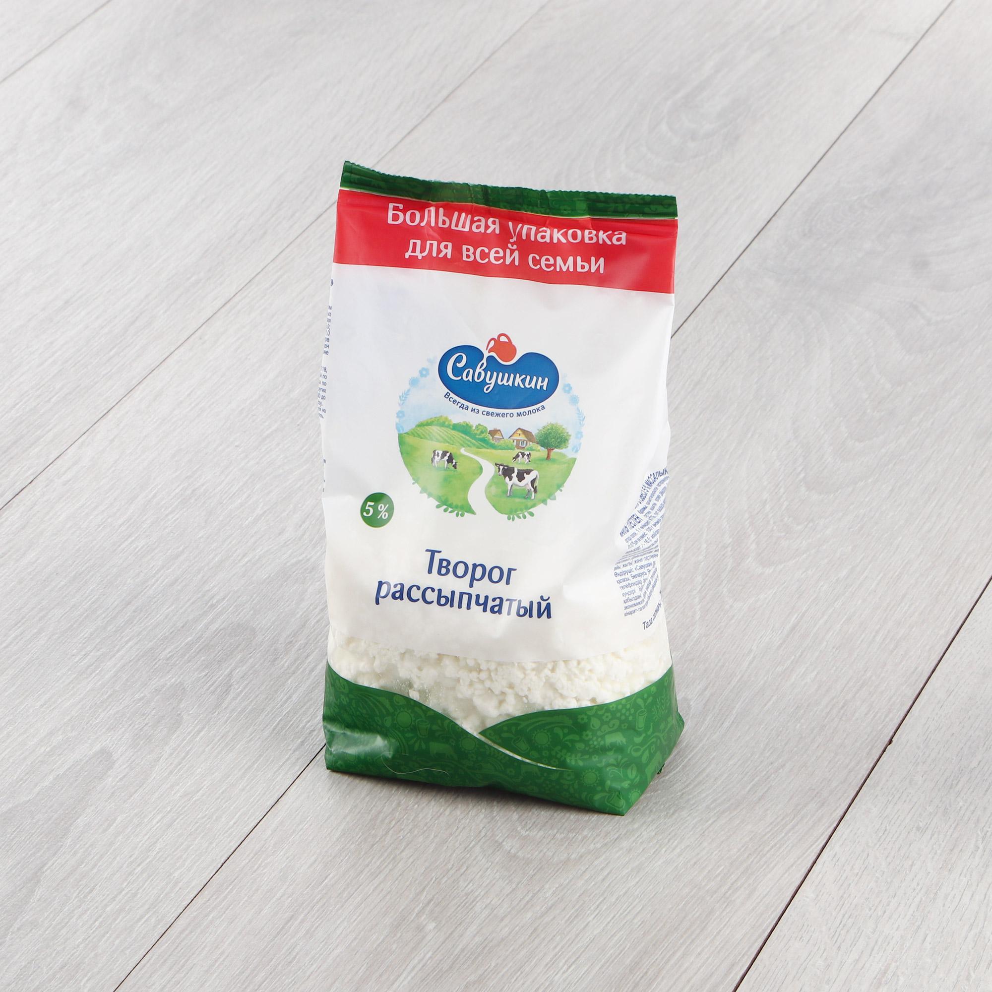 творог савушкин продукт рассыпчатый 5% 700 г Творог Савушкин продукт рассыпчатый 5% 700 г
