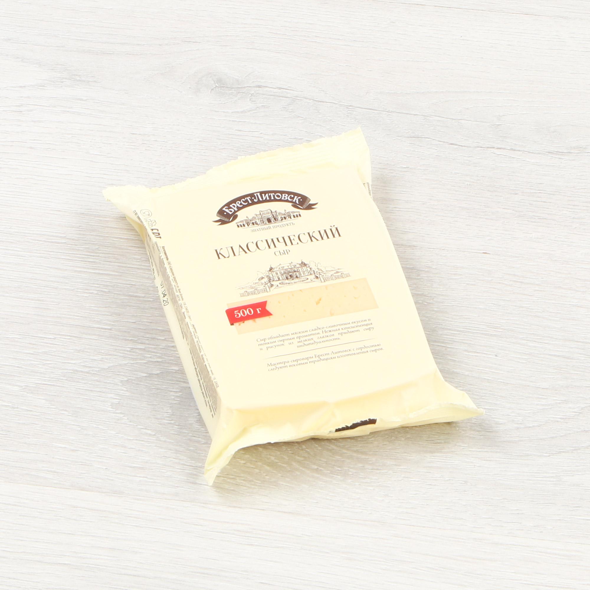 Сыр Брест-Литовск Классический 45% 500 г недорого