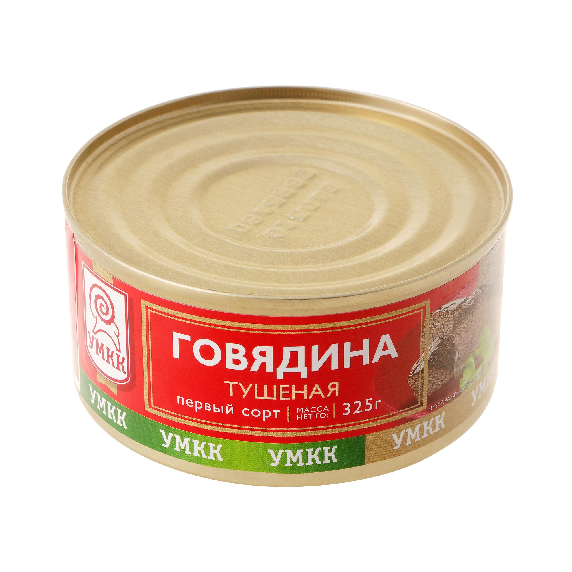 говядина тушеная барс экстра 325 г Говядина тушеная УМКК Первый сорт 325 г