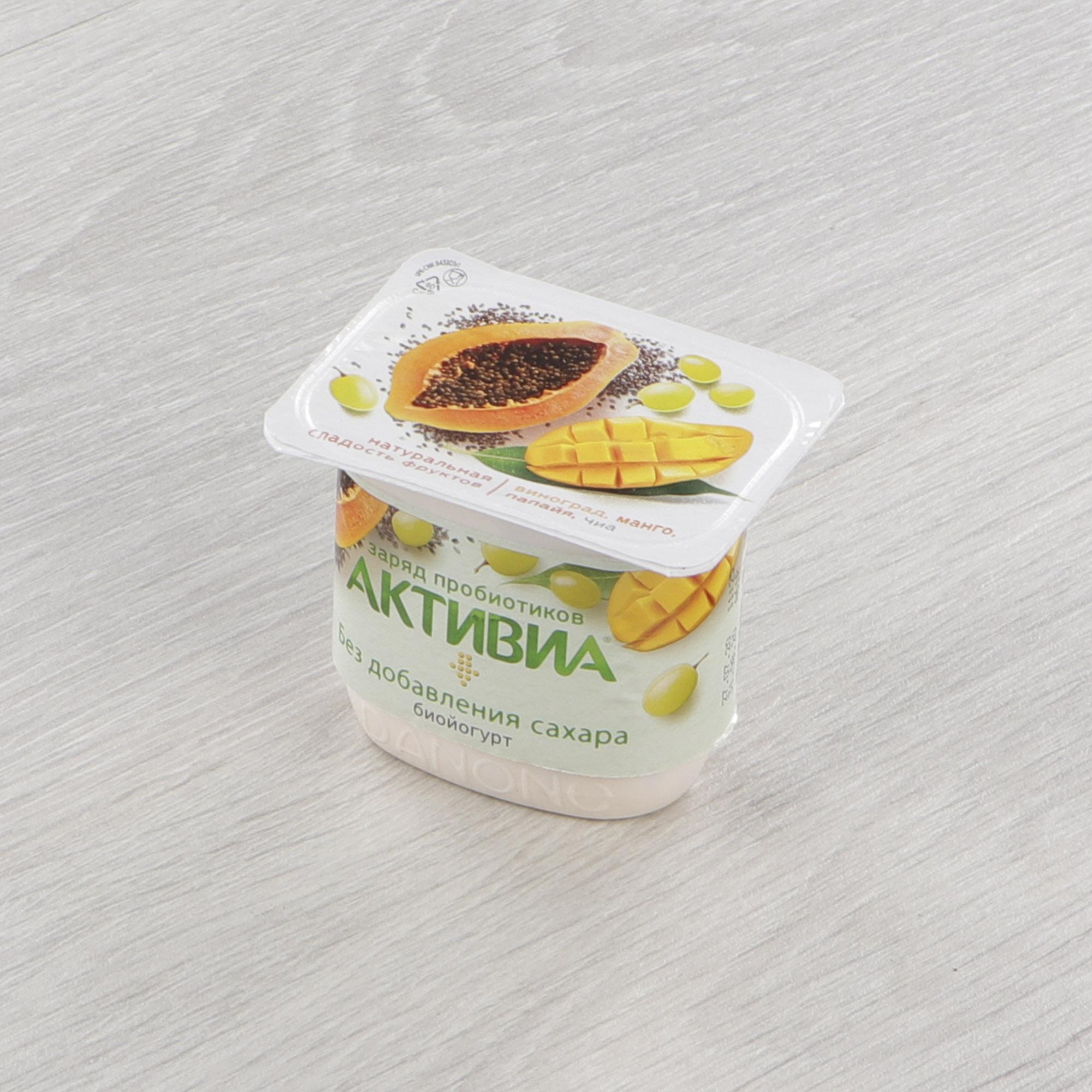 Биойогурт Активиа виноград, манго, папайя, чиа 150 г биойогурт активиа цитрусовый микс киноа 2 9% 150 г