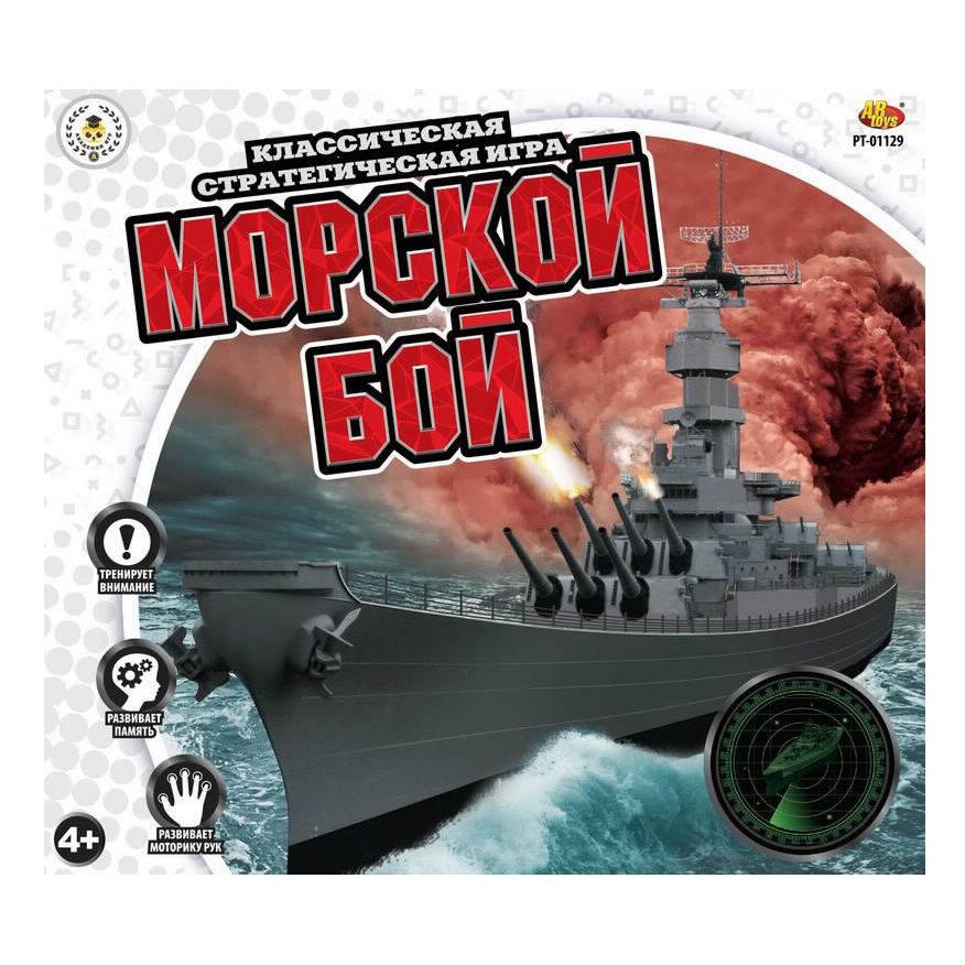 Игра настольная ABtoys Морской бой PT-01129 настольная игра abtoys мир домино pt 00820