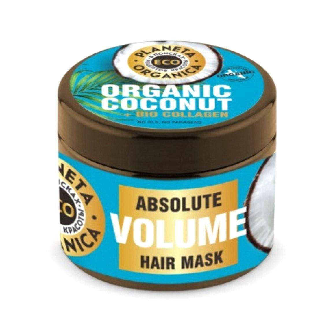 Фото - Маска для волос Planeta Organica Organic Coconut+Bio Collagen 500 мл planeta organica бальзам bio organic coconut тропическое увлажнение и блеск 280 мл