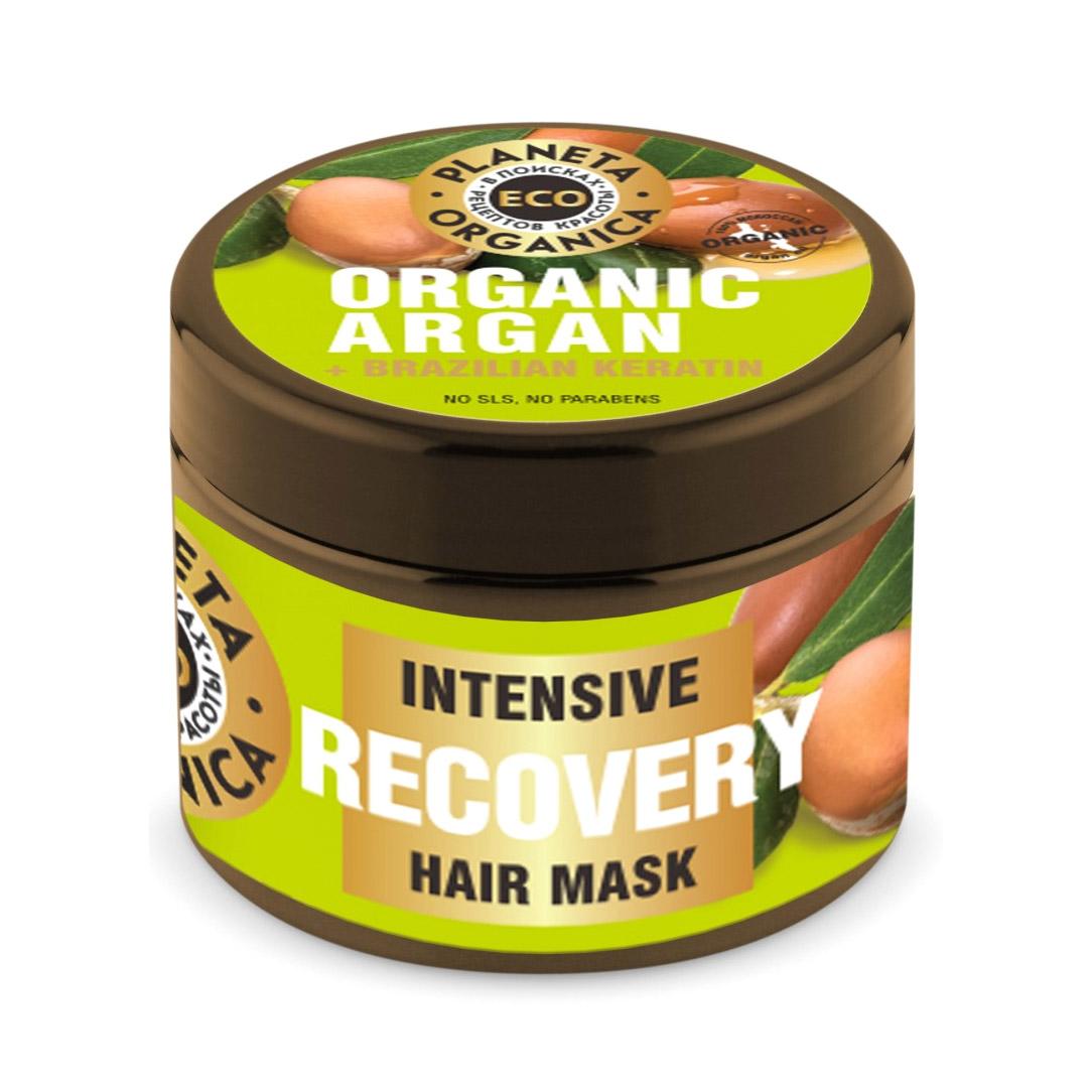 Маска для волос Planeta Organica Organic Argan+Beazilian Keratin 500 мл