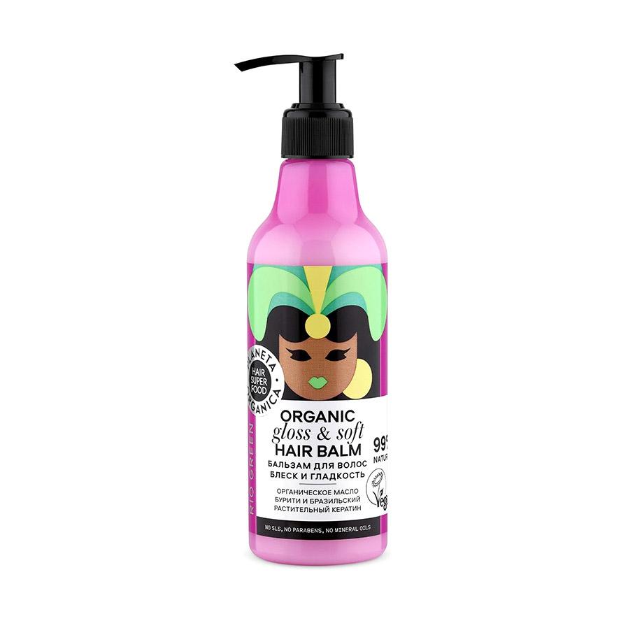 Фото - Бальзам для волос Planeta Organica Hair Super Food Блеск и Гладкость 250 мл авен боди бальзам увлажняющий 250 мл