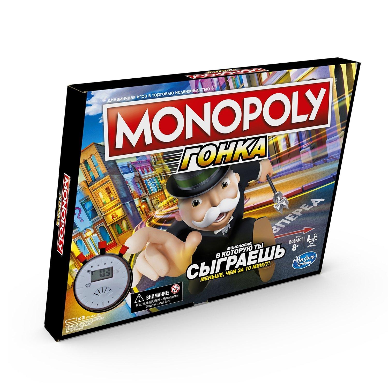 Фото - Игра настольная Hasbro Монополия Гонка hasbro игра настольная hasbro games скажи если сможешь