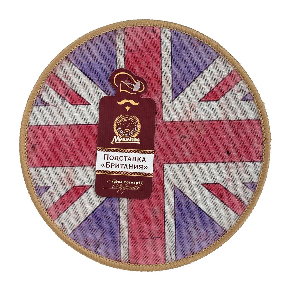Подставка Marmiton Британия 20 см