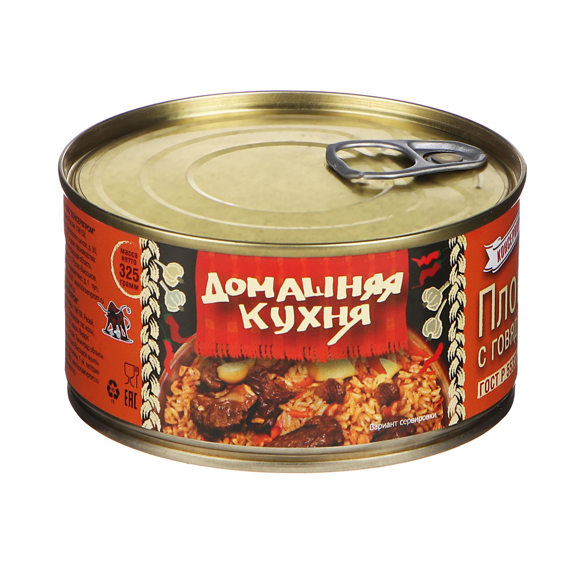 Фото - Плов Домашняя Кухня с говядиной 325 г плов рузком узбекский с говядиной 325 г