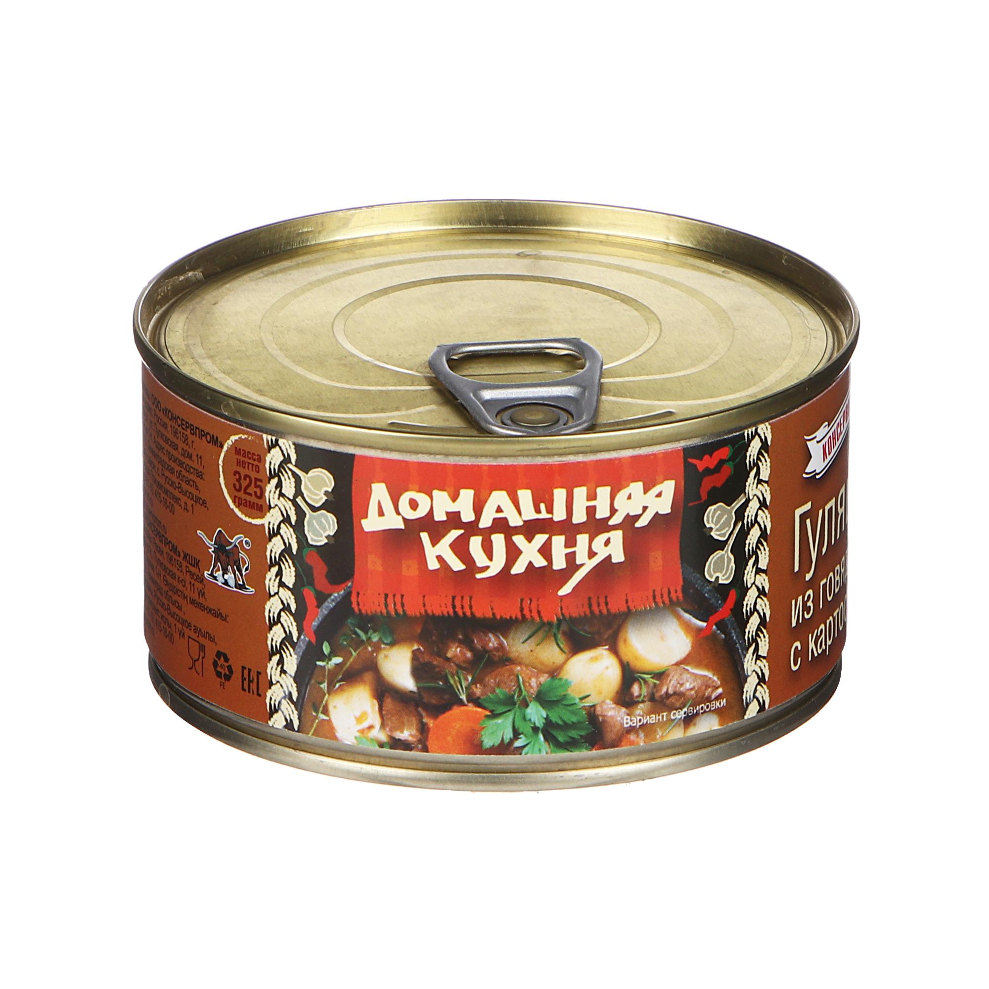 Гуляш Домашняя Кухня из говядины с картофелем 325 г