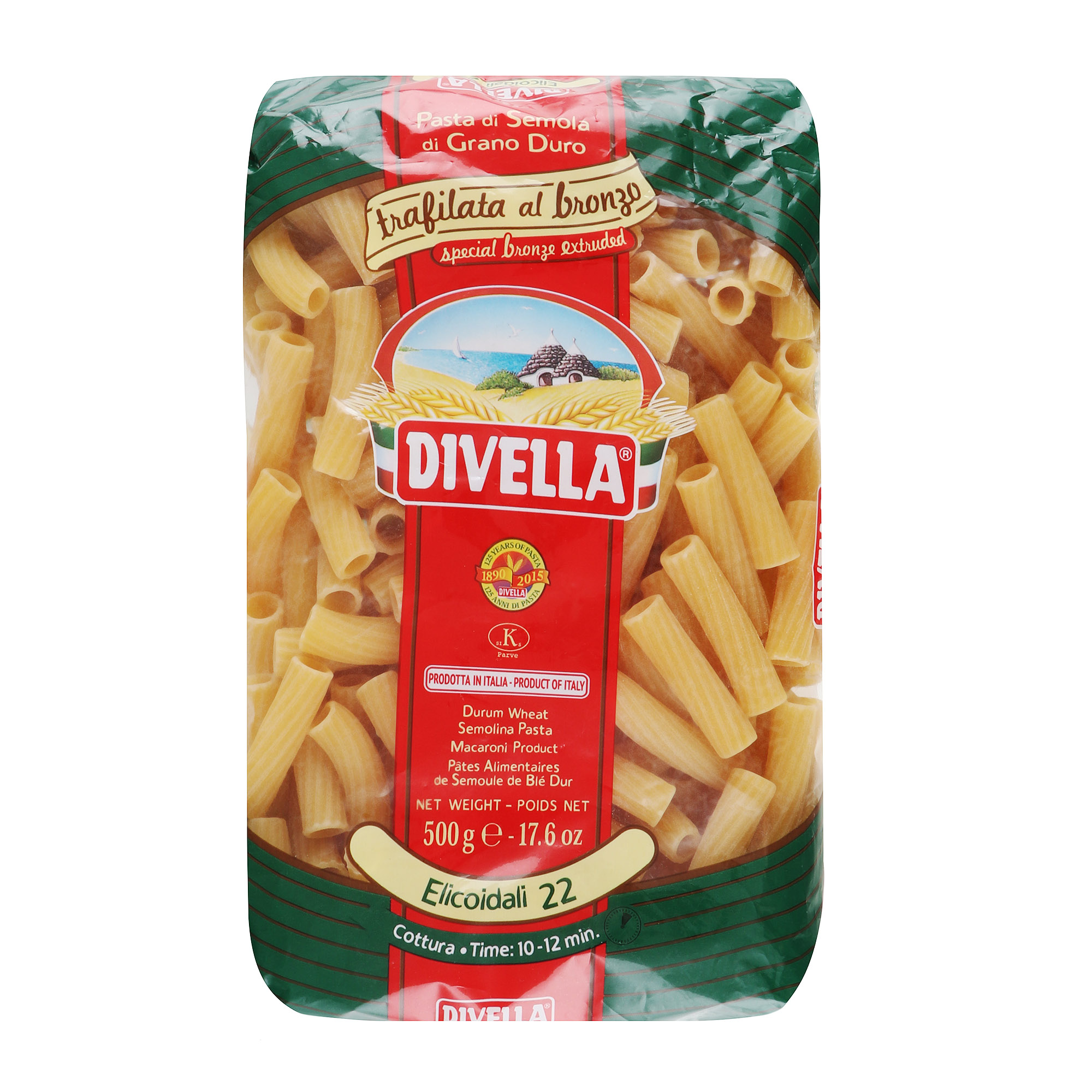 Макароны Divella Elicoidali 500 г макароны arrighi ньокетти 500 г