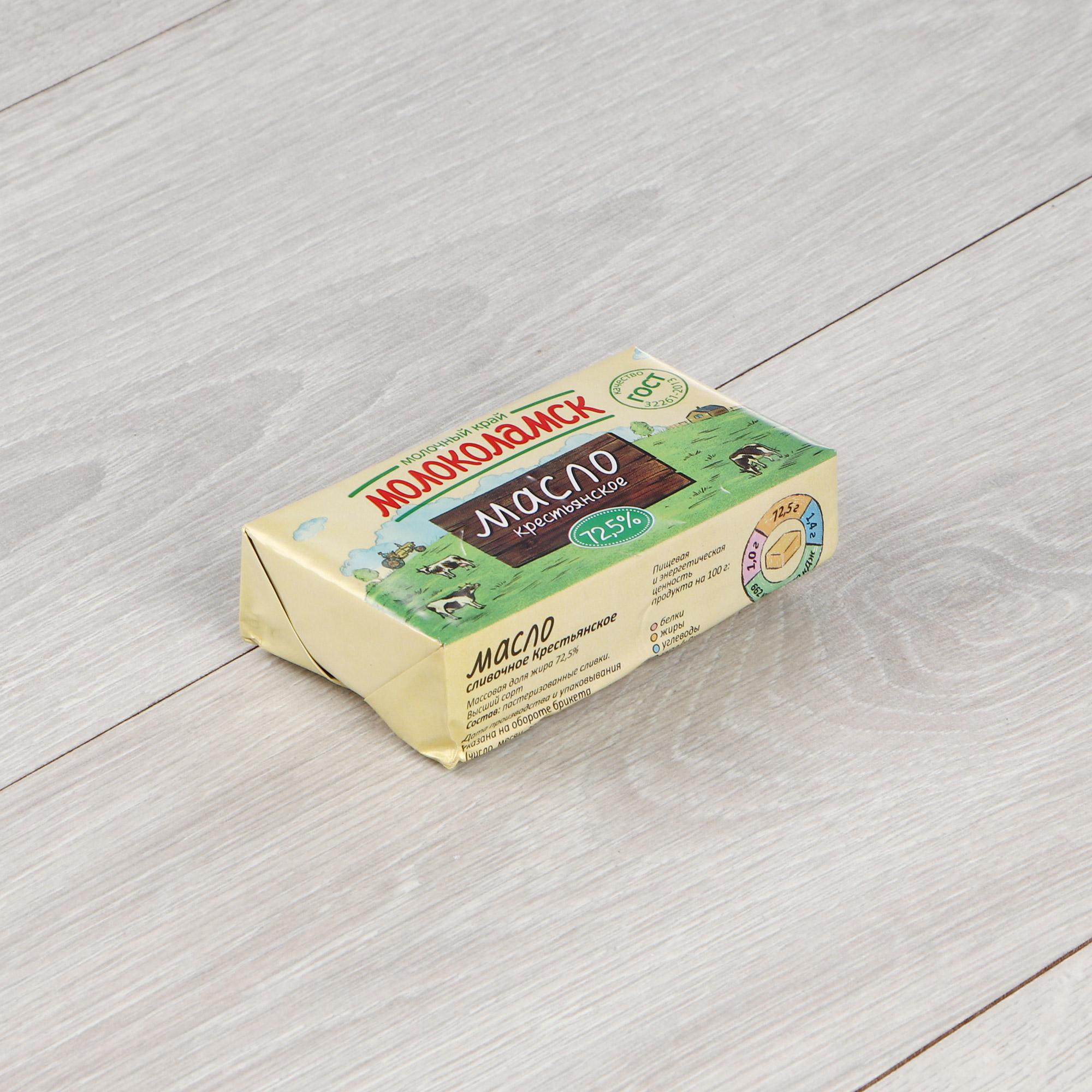Фото - Масло сливочное Молоколамск 72,5% 180 г масло у палыча сливочное с травами прованса 62% 180 г