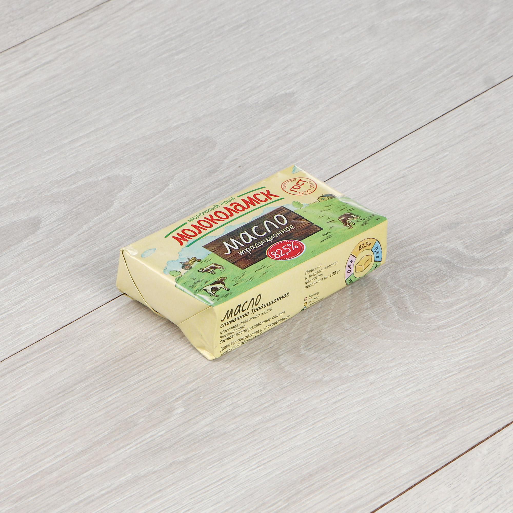 Фото - Масло сливочное Молоколамск 82,5% 180 г масло у палыча сливочное с травами прованса 62% 180 г