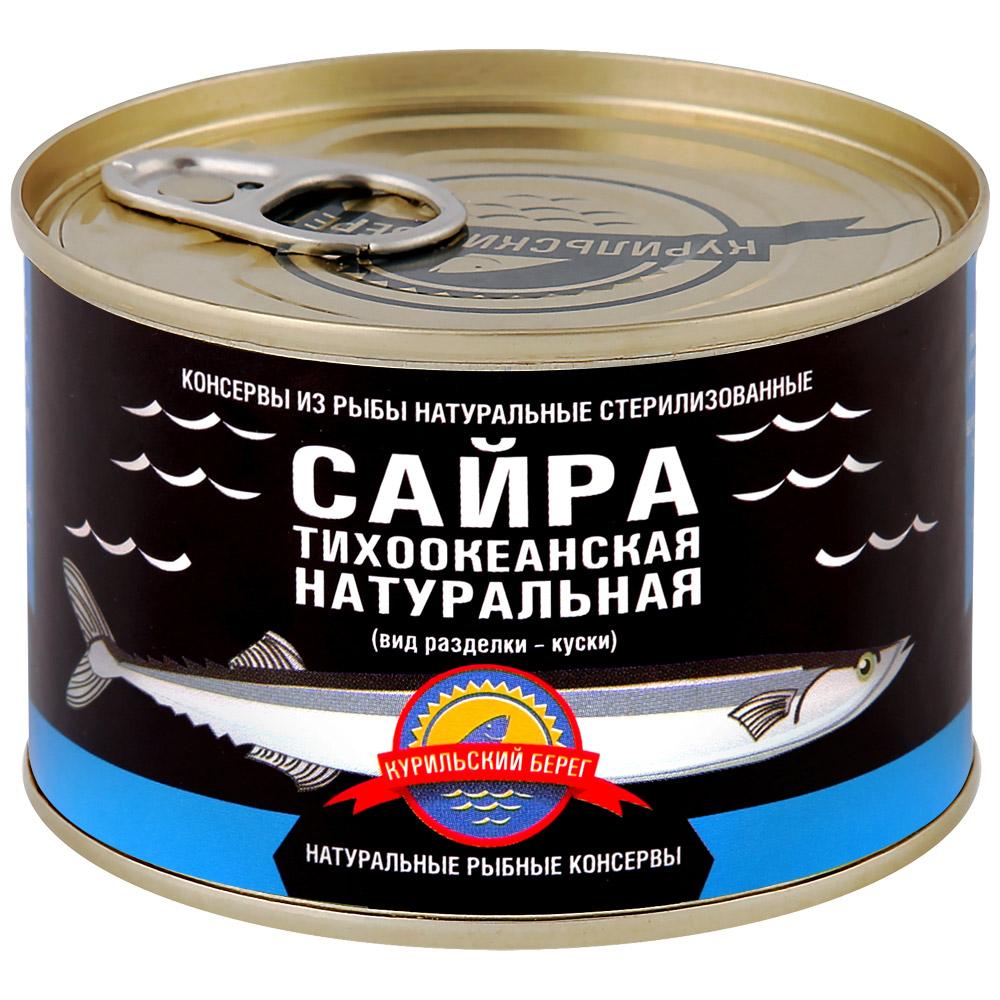 Сайра тихоокеанская Курильский Берег С добавлением масла 250 г барс сайра тихоокеанская натуральная с добавлением масла 250 г
