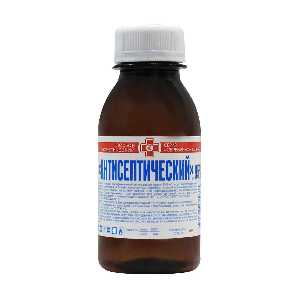 Антисептик-лосьон Серебряное сияние косметический спиртовой 100 мл фото