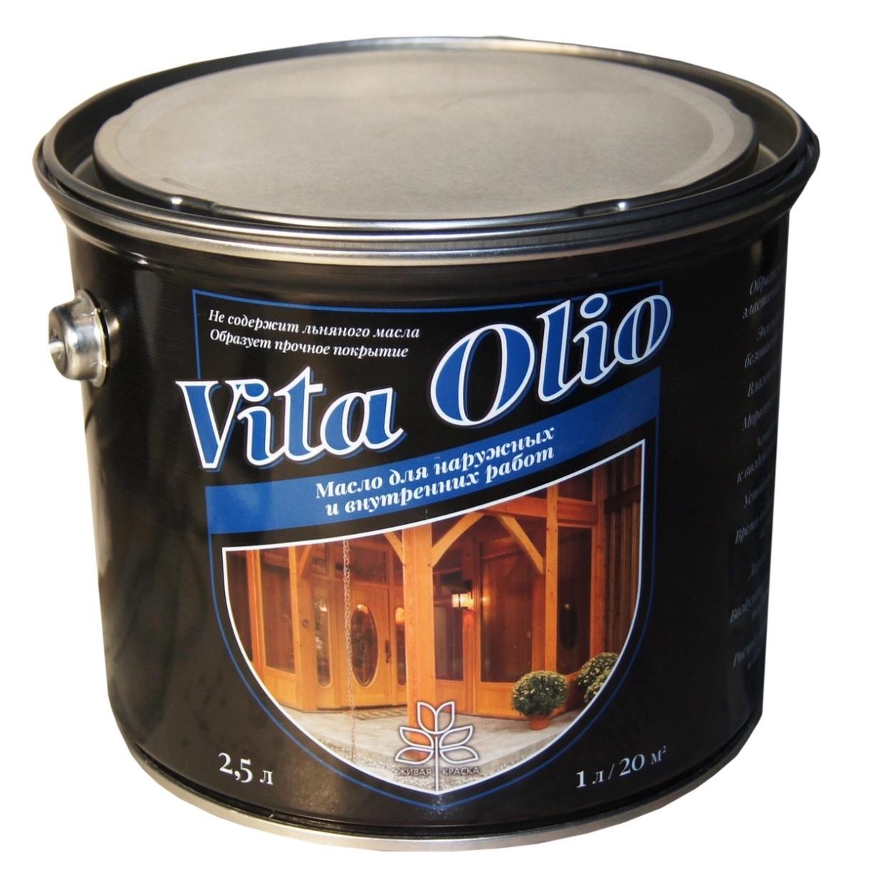 Масло VITA OLIO для наружных работ (фасадное) шелковисто-матовое цвет беленый дуб. 2,5 л.