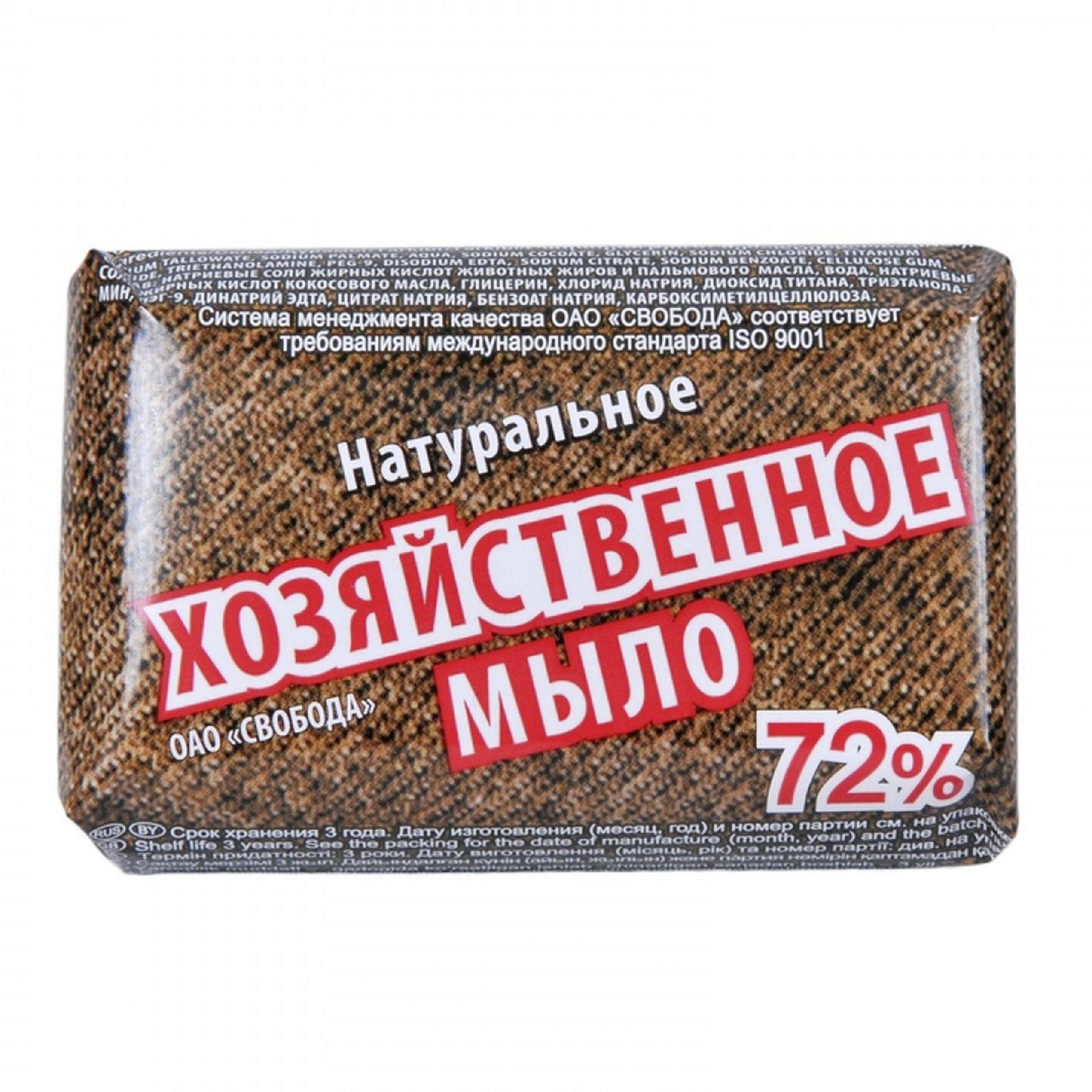 Мыло Хозяйственное 72% высококачественное 150 г