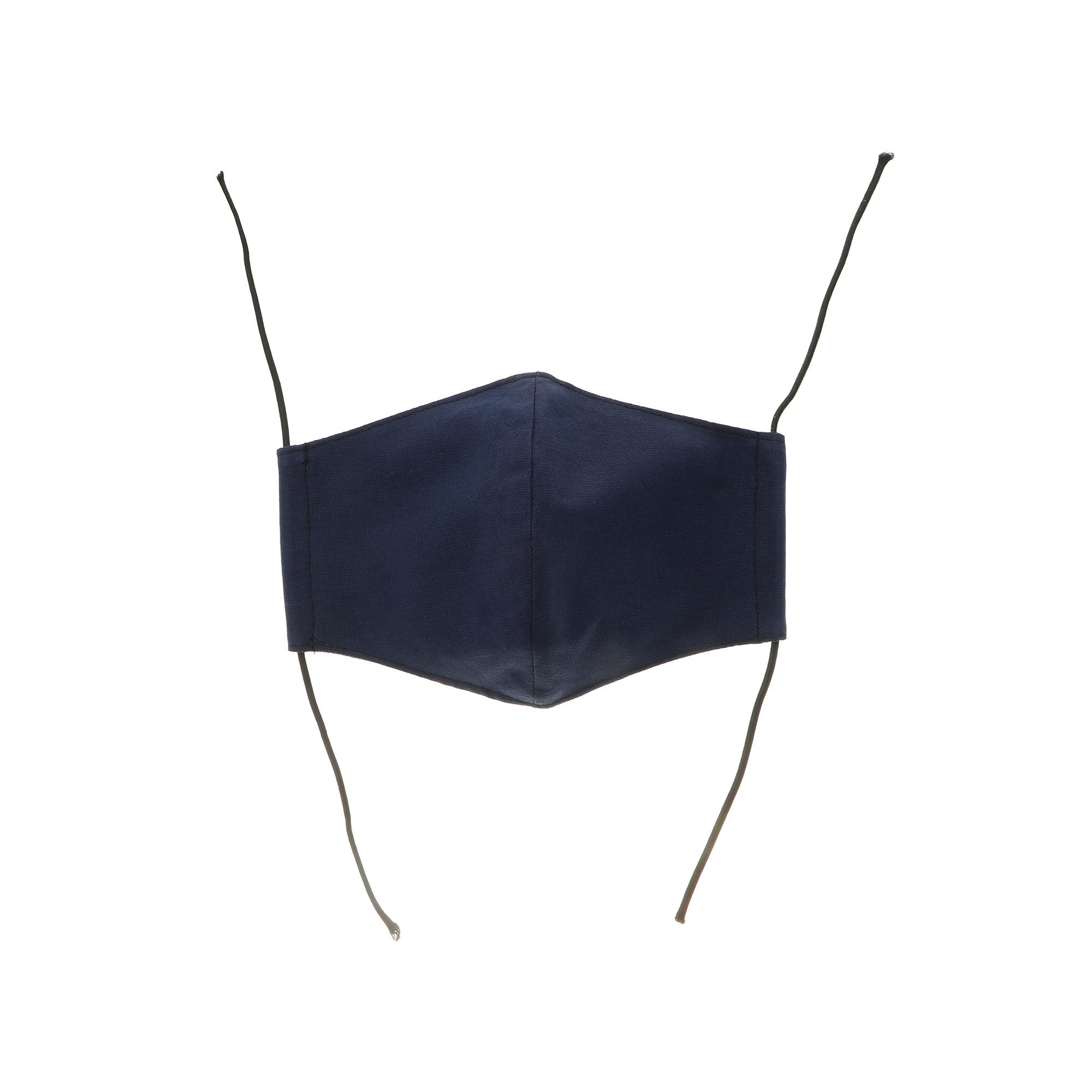 Защитная маска АРТЭ двухслойная синяя фото