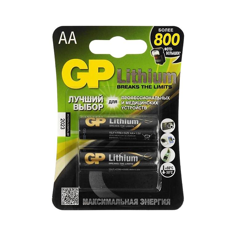 Батарейка GP Lithium 15LF AA 2900 мА*ч 2 шт