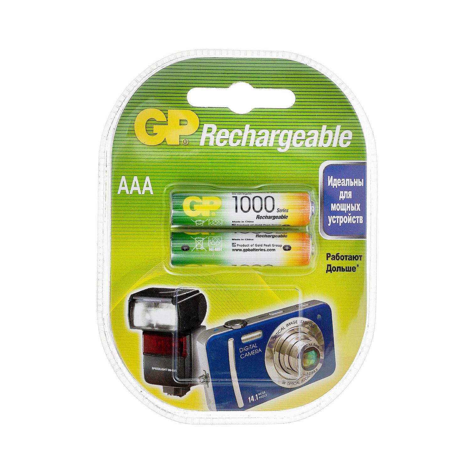 Аккумулятор GP 100АAAHC AAА 1000 мА*ч 2 шт аккумулятор gp mp05ma
